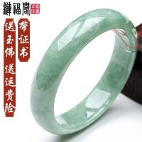 Gelang Giok China asli Bersertifikat Premium Quality