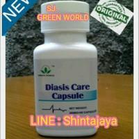 Diasis Care Capsule Green World