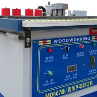 MD507 woodworking machine wood edge bander,double sides rubberizing cu