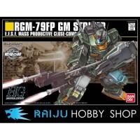 HGUC #072 RGM-79FP GM STRIKER