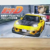 Aoshima 1/24 Initial D Takahashi Keisuke FD3S RX-7 Project D Ver.