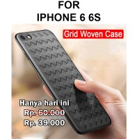 Woven case iPhone 6 6s softcase casing back cover botega tpu leather