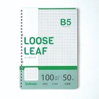 HVS Loose Leaf B5 100 gsm - GRID by Bukuqu