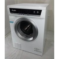 ELBA Dryer 7.5 Kg EB780SWH / Mesin Pengering Pakaian EB 780 SWH