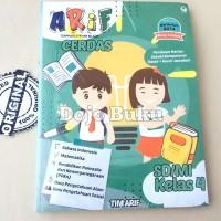 Arif Cerdas Untuk Sekolah Dasar Kelas 4 By Christiana Umi