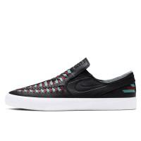 Sepatu Sneakers Nike SB Zoom Stefan Janoski Slip RM Crafted Black Orig