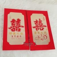 angpao sangjit/angpau uang susu lamar/amplop shuangxi