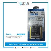 BATERAI BATTERY 99% ASUS PADFONE 2 / A68