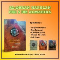 Al Quran Almahira Hafalan Per 5 Juz Saku 6 Jilid SoftCover