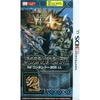 PROMO!! 3DSXL 3DS XL / LL HORI ORI Monster Hunter Accessories Set