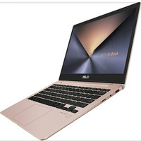 ASUS Zenbook UX430UN - i5 8250/8GB/512SSD/MX150 2GB/WIN10/NO ODD