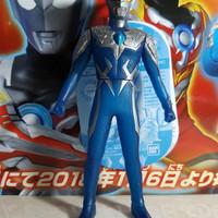 Bandai SP UHS 500 topper Ultraman Zero Blue Clear Ver