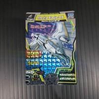 Strong Animal Kaiser Mecha Eagle-DX Silver S2