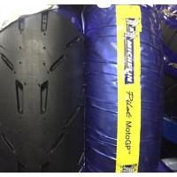 BAN MICHELIN PILOT Moto GP 90/80-17 Racing Compound