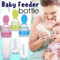 Botol Sendok Makan Bayi Silikon Import