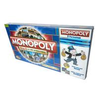 Monopoly 5-in-1 Permainan Papan Monopoli Halma Ular Tangga Ludo Catur