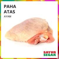 PAHA ATAS AYAM BROILER - SEGAR [500g]