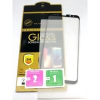 Tempered Glass 0.13mm Full Lem Kaca untuk Samsung S7EDGE S8 S8+ NOTE8