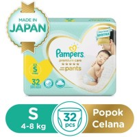 PAMPERS PREMIUM CARE PANTS S32 S/32 S 32 S-32 S.32