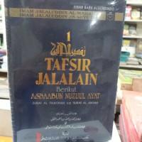 Tafsir Jalalain Berikut Asbabun Nuzul Jilid 1 Surat Al Fatihah - Al An