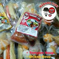 Babang Suki Suki Frozen Steamboat Frozen - Chicken Sou Termurah