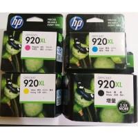 PAKETAN TINTA CATRIDGE HP 920XL BLACK+ 920XL COLOUR