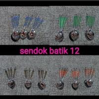 set 12 pcs sendok makan stainles motif batik