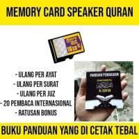 MEMORY CARD SPEAKER QURAN / MICRO SD AUDIO MUROTAL 30 JUZ TERLENGKAP
