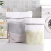Laundry Bag Clothes Bra Underwear Fine Mesh Net Washing Zipper S Size