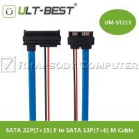 Kabel Serial ATA 22Pin 7+15 Female to Slimline SATA 13Pin 7+6 Male