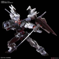 Bandai HIRM Hi Res High Resolution Gundam Astray Noir