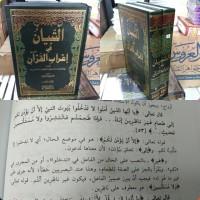 ATTIBYAN Fii Irob Quran 2Jilid Dki Beirut