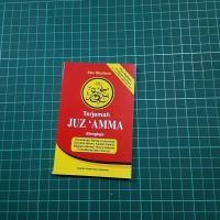 Terjemah Juz Amma Pustaka Nuun Kecil HVS