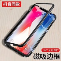 SAMSUNG A10 A20 A30 A50 LUXURY MAGNETIC CASE TEMPERED GLASS BACK COVER