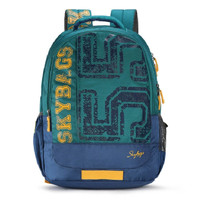 SKYBAGS - BINGO 01 SCHOOL BAG GREEN