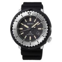 Seiko Prospex Solar SNE541P1 Baby Tuna Divers SNE541 Street Series