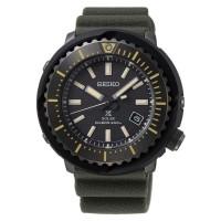 Seiko Prospex Solar SNE543P1 Baby Tuna Divers SNE543 Street Series