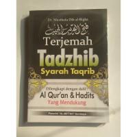 Buku Terjemah Tadzhib Syarah Taqrib Toko Buku Aswaja Surabaya