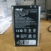 Batre Baterai Batere Asus Zenfone Laser 2/Selfie 5.5 inch ORI Battery