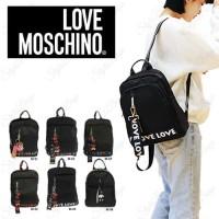 Love Moschino Cute Backpack untuk Kerja atau Kuliah