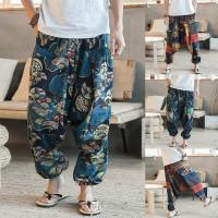 Men s Fashion Harem Wide Leg Pants Ethnic Linen Loose Hakama Shorts Ho