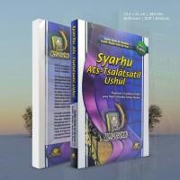 Terjemah Syarah Ushul Tsalatsah Syaikh Utsaimin dan Syaikh Bin Baz
