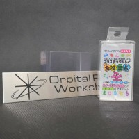 Oyumaru Mold Maker