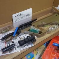 Water Gel Blaster Wgg Aug Styer Mainan Aff Unik Product