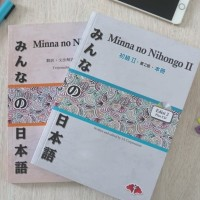 [SET] Minna No Nihongo Shokyu 2 (Edisi 2) Teksbook + CD & Terjemahan