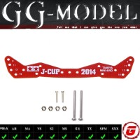 FRP Wide Front Plate - AR Chassis/J-Cup 2014 RED (1.5mm)AFTERMARKET