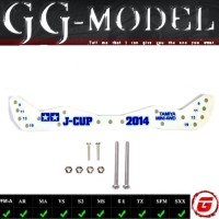 FRP Wide Front Plate - AR Chassis/J-Cup 2014 White (1.5mm)AFTERMARKET