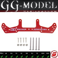 FRP Wide Rear Plate - AR Chassis/J-Cup 2014 RED (1.5mm) (AFTERMARKET)