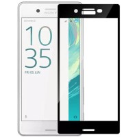 Tempered Glass 3D Full Cover Sony Xperia X performance Anti Gore Warna