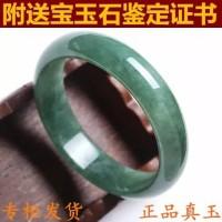 Gelang Giok jade hijau China asli Bersertifikat Premium Quality